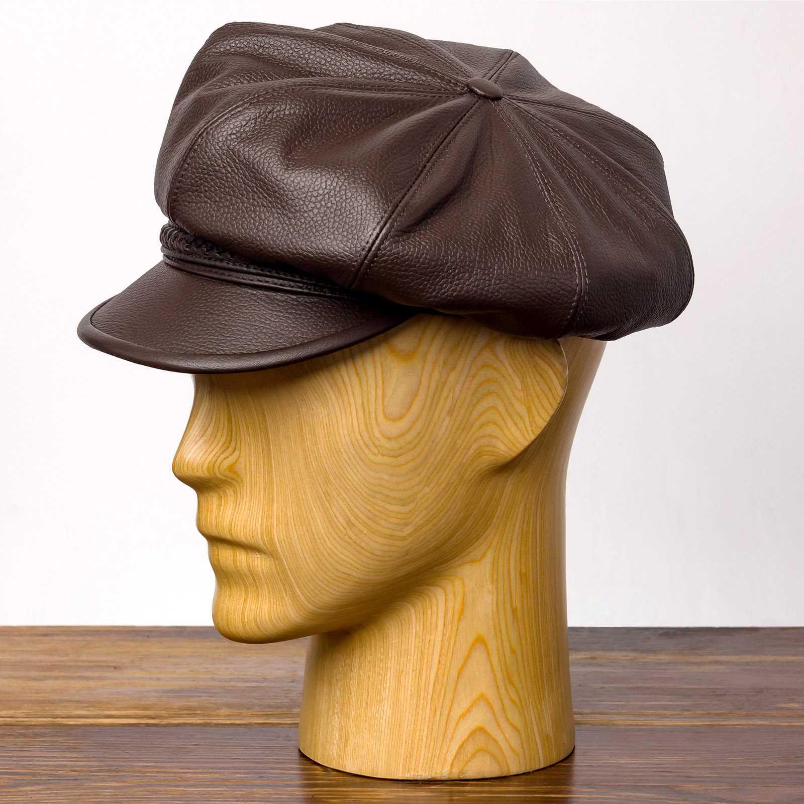 Klasyczna czapka gawroszka ze skóry naturalnej